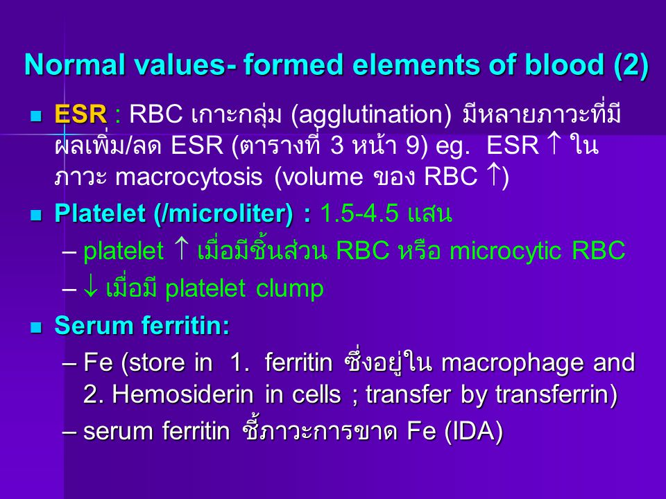 Normal values- formed elements of blood (2)
