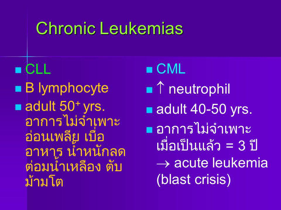 Chronic Leukemias CML CLL  neutrophil B lymphocyte