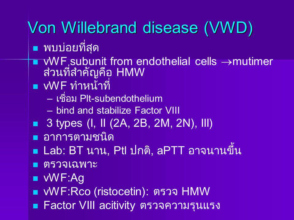 Von Willebrand disease (VWD)