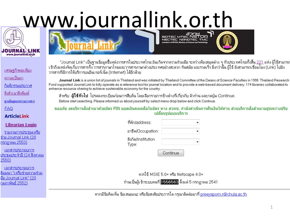 www.journallink.or.th