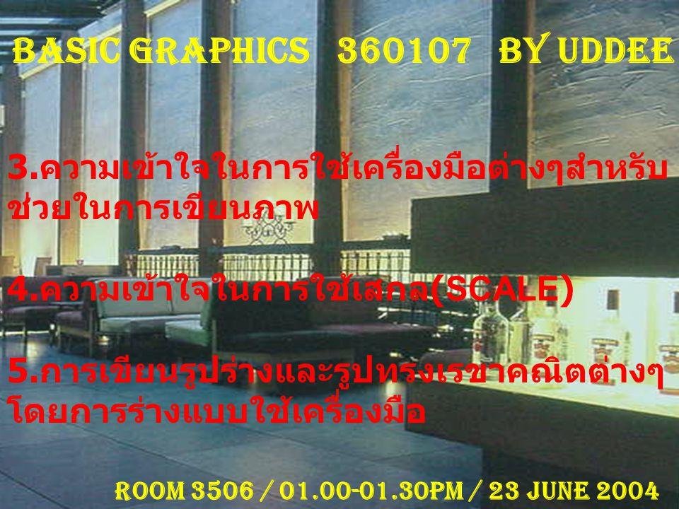 Basic Graphics 360107 by uddee