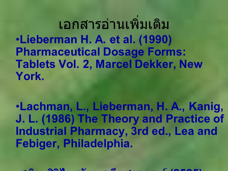 เอกสารอ่านเพิ่มเติม Lieberman H. A. et al. (1990) Pharmaceutical Dosage Forms: Tablets Vol. 2, Marcel Dekker, New York.