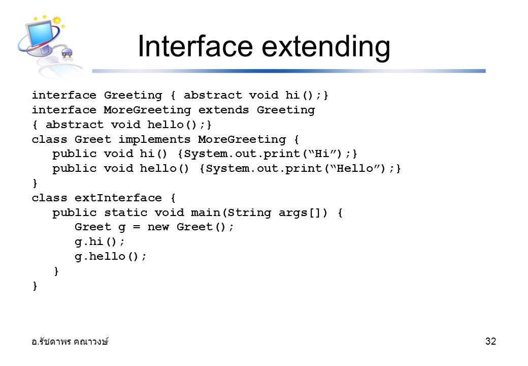 Interface extending interface Greeting { abstract void hi();}