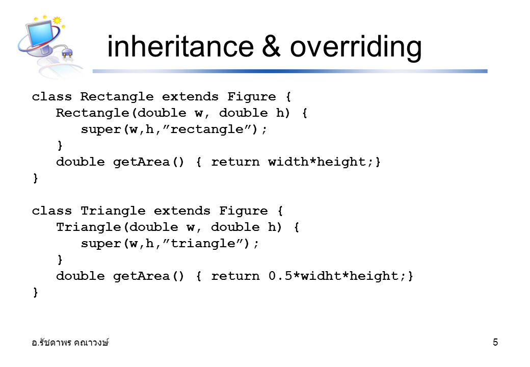 inheritance & overriding