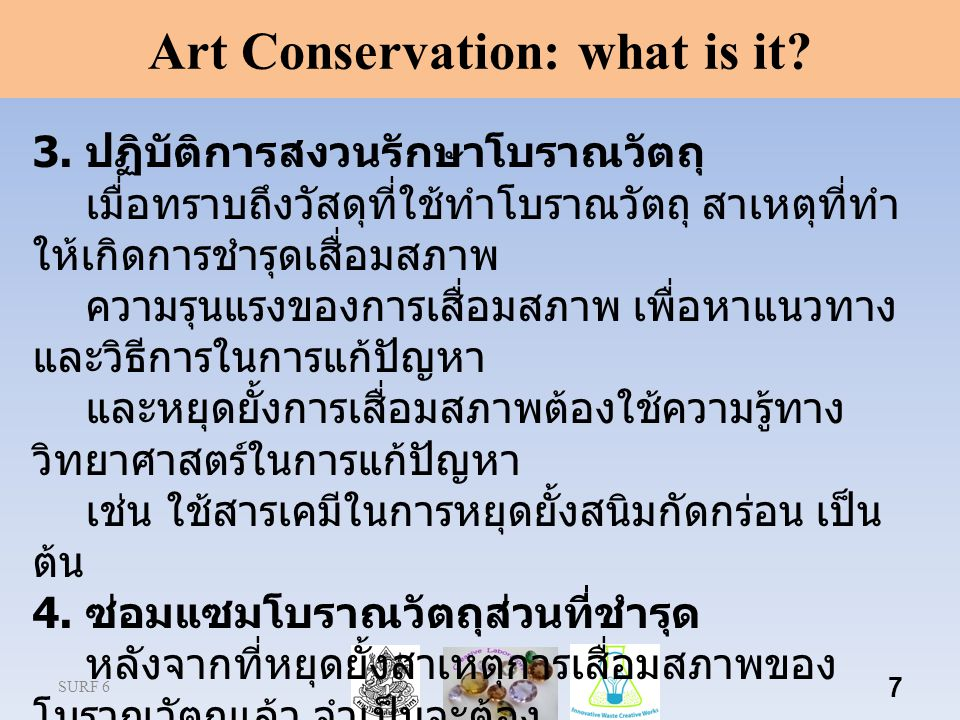 Art Conservation: what is it