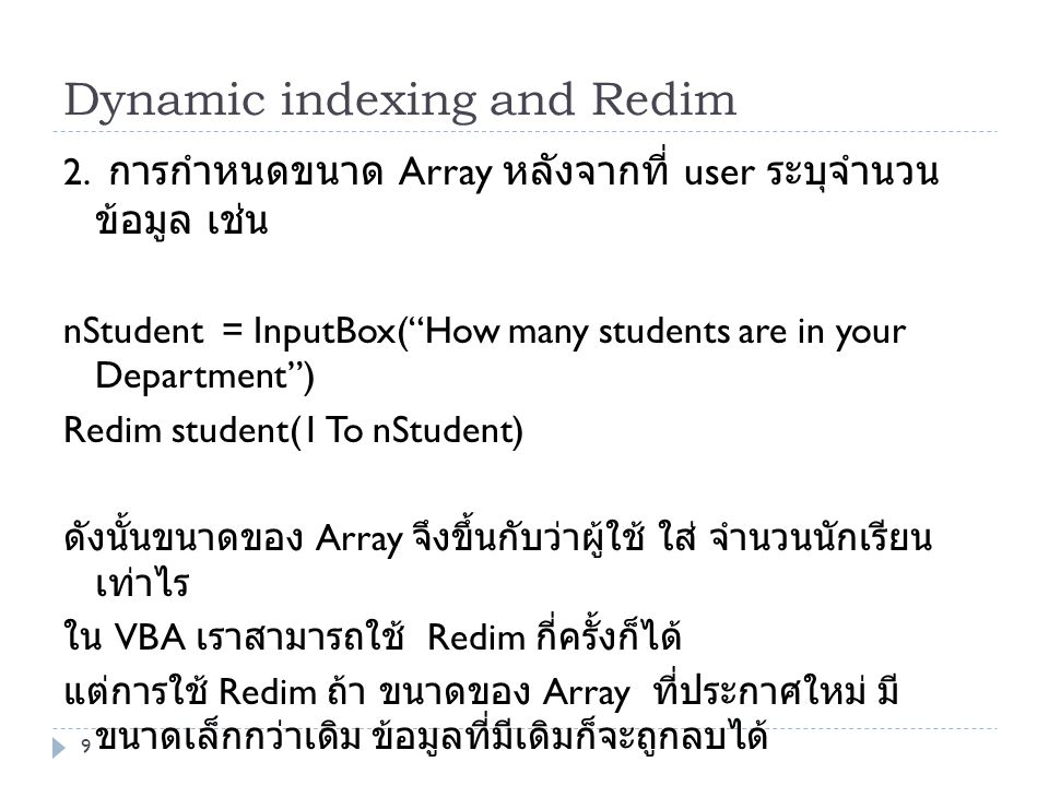 Dynamic indexing and Redim