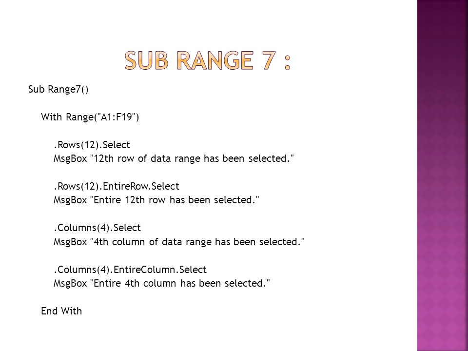 Sub rangE 7 :