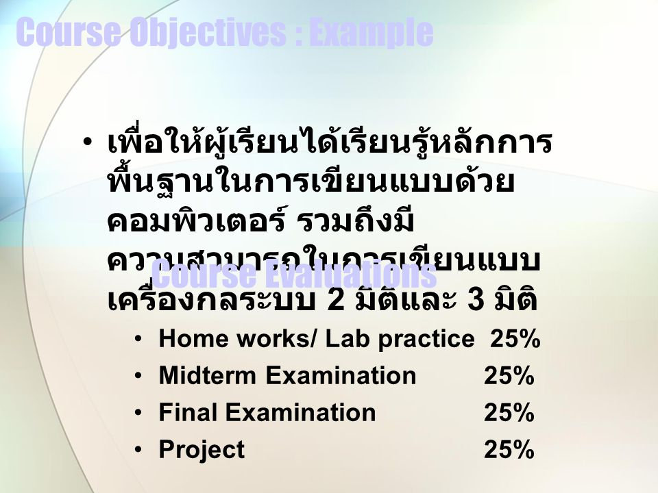 Course Objectives : Example