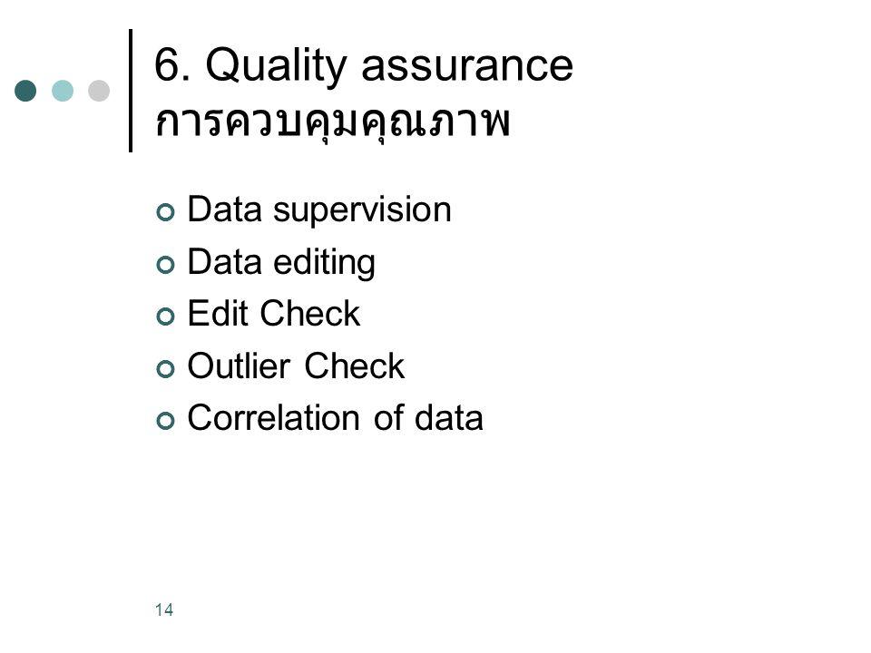 6. Quality assurance การควบคุมคุณภาพ