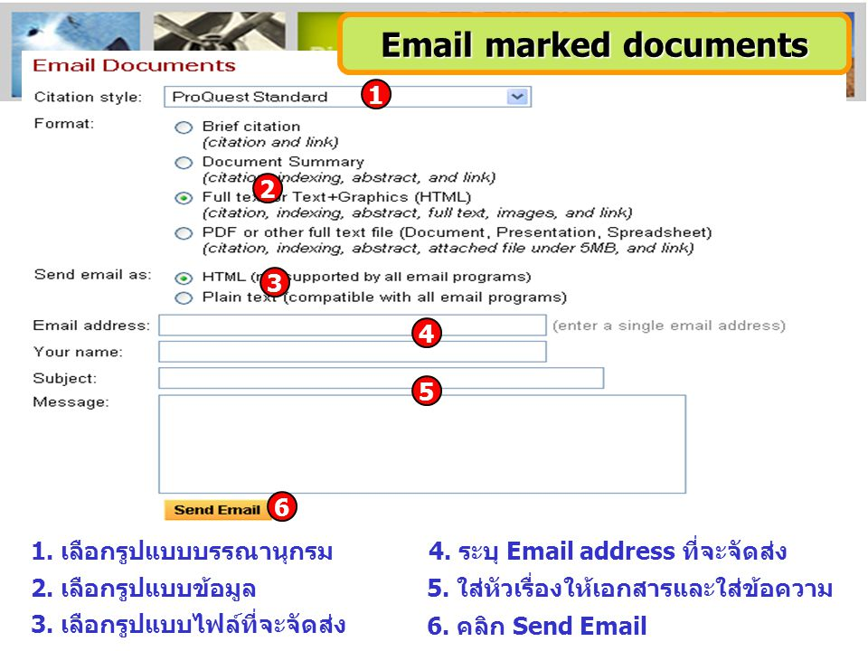 marked documents