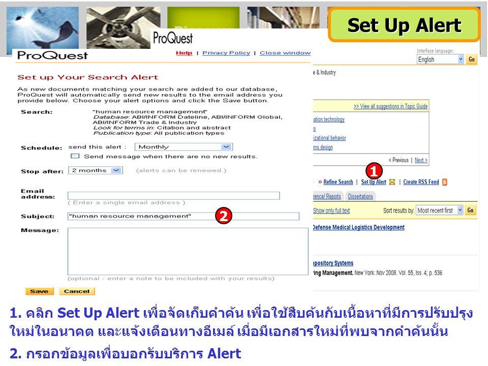Set Up Alert 1. 2.