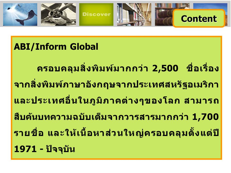 Content ABI/Inform Global.