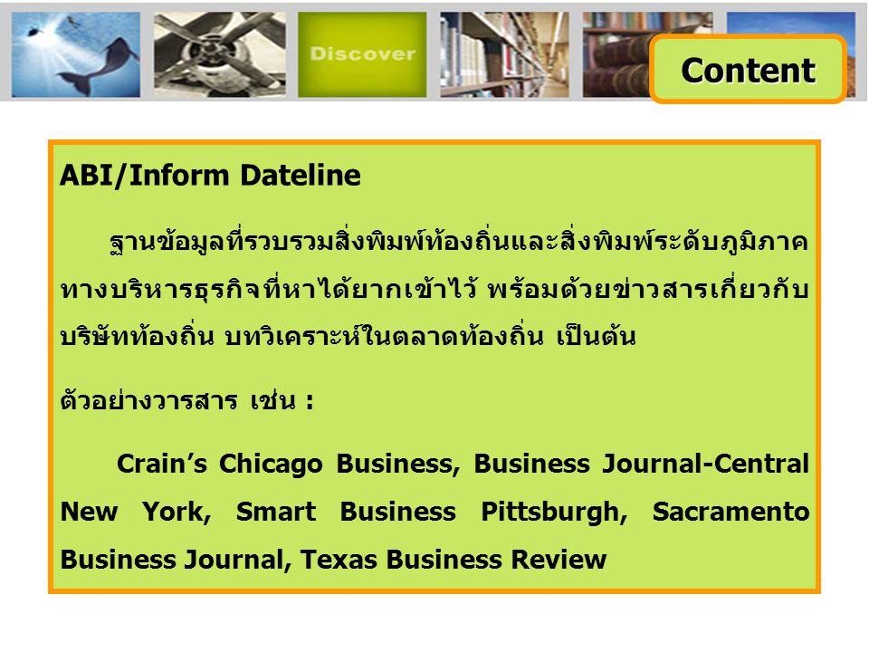 Content ABI/Inform Dateline