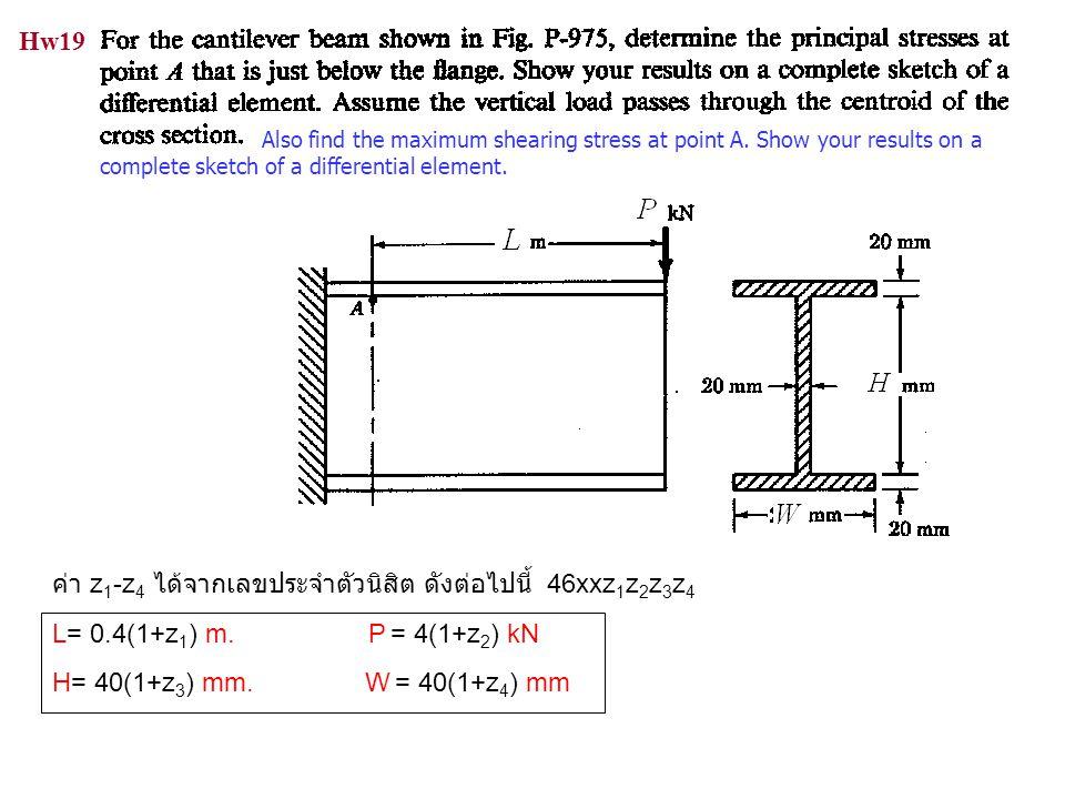 ค่า z1-z4 ได้จากเลขประจำตัวนิสิต ดังต่อไปนี้ 46xxz1z2z3z4
