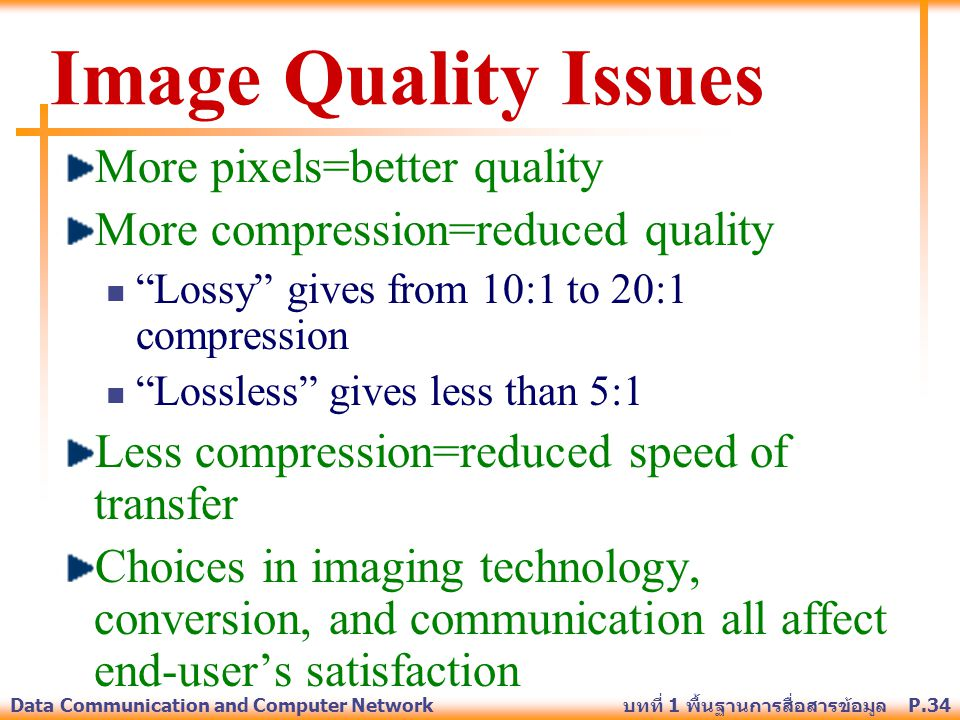 Image Quality Issues More pixels=better quality