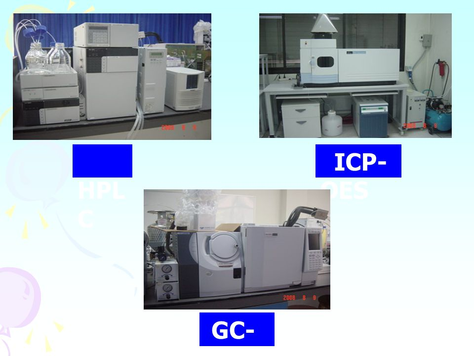 HPLC ICP-OES GC-MS