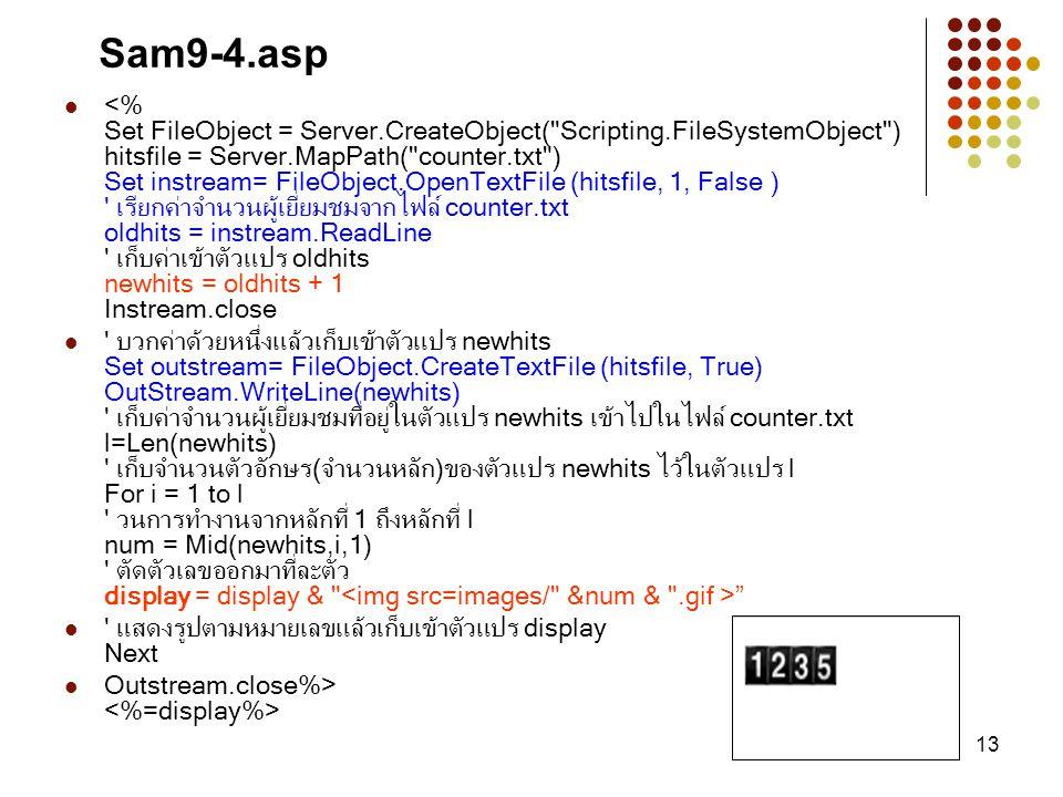 Sam9-4.asp