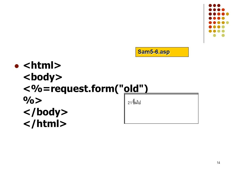 <html> <body> <%=request