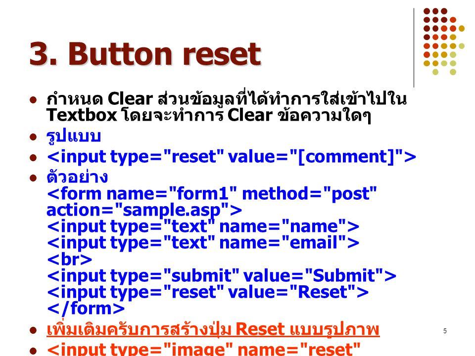 3. Button reset กำหนด Clear ส่วนข้อมูลที่ได้ทำการใส่เข้าไปใน Textbox โดยจะทำการ Clear ข้อความใดๆ. รูปแบบ.