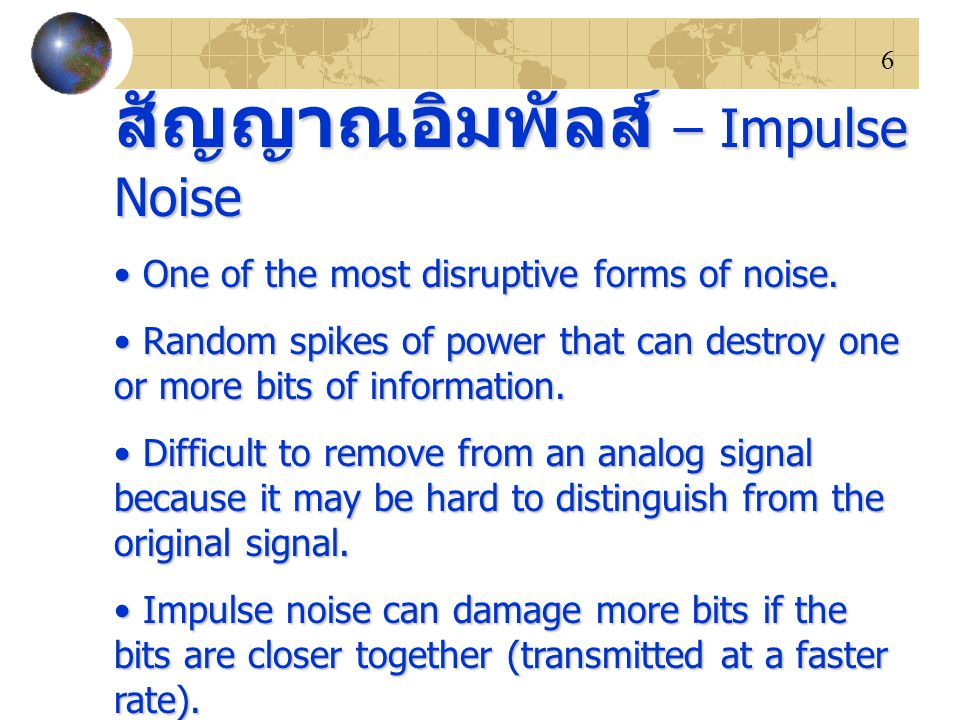 สัญญาณอิมพัลส์ – Impulse Noise
