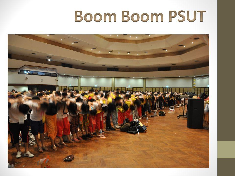 Boom Boom PSUT