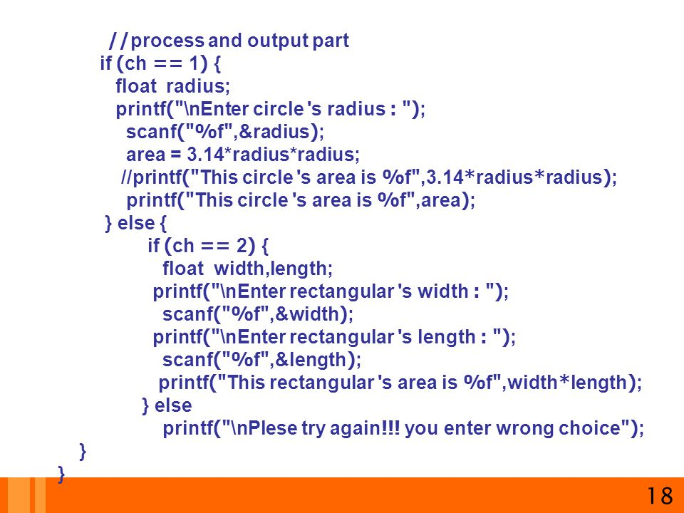 18 //process and output part if (ch == 1) { float radius;