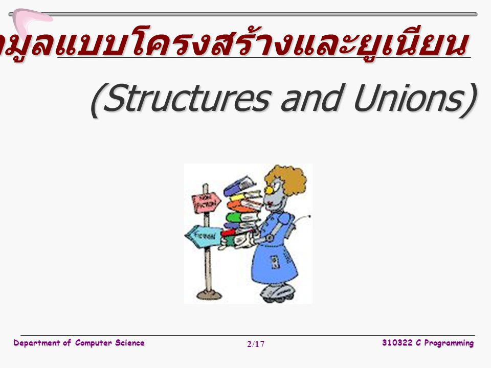 (Structures and Unions)