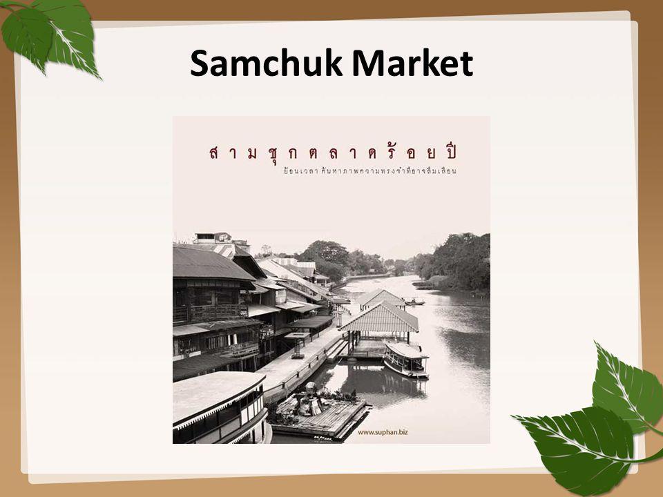 Samchuk Market