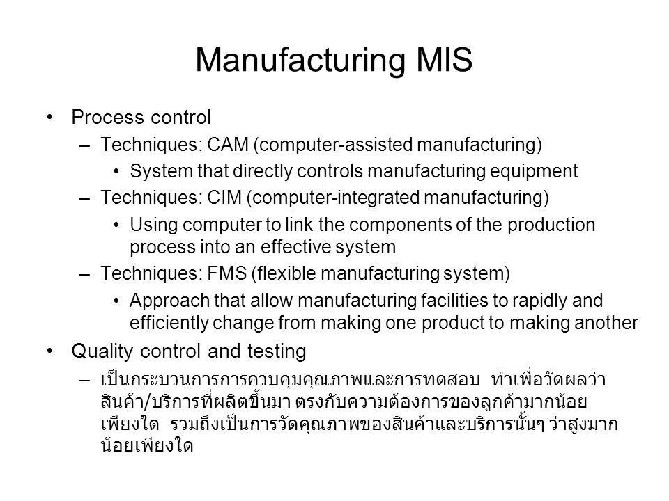 Manufacturing MIS Process control Quality control and testing
