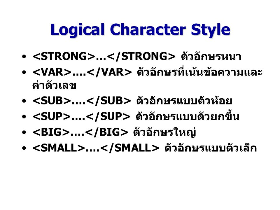 Logical Character Style