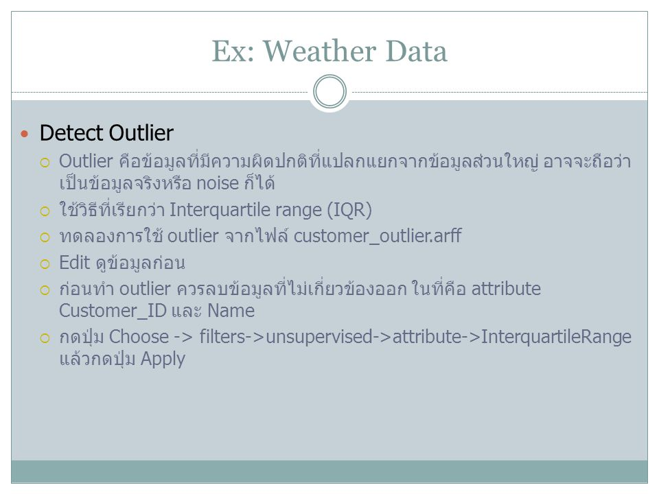 Ex: Weather Data Detect Outlier