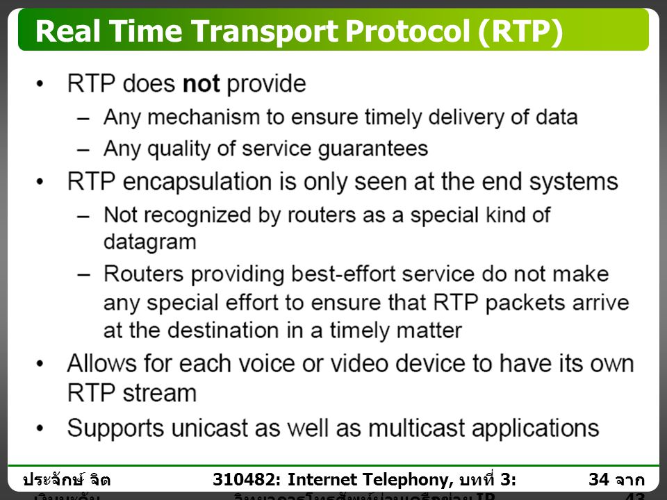 Real Time Transport Protocol (RTP)