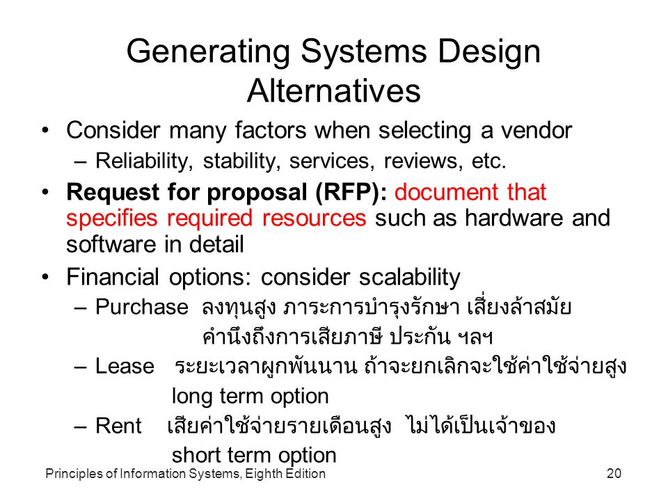 Generating Systems Design Alternatives