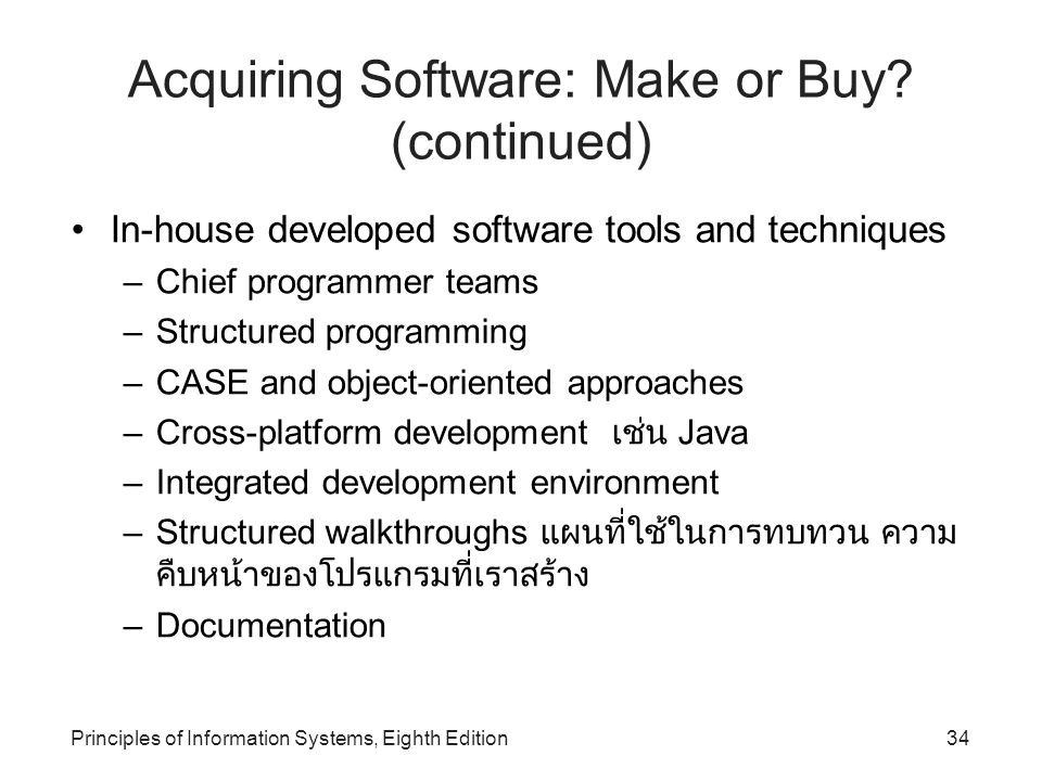Acquiring Software: Make or Buy (continued)‏
