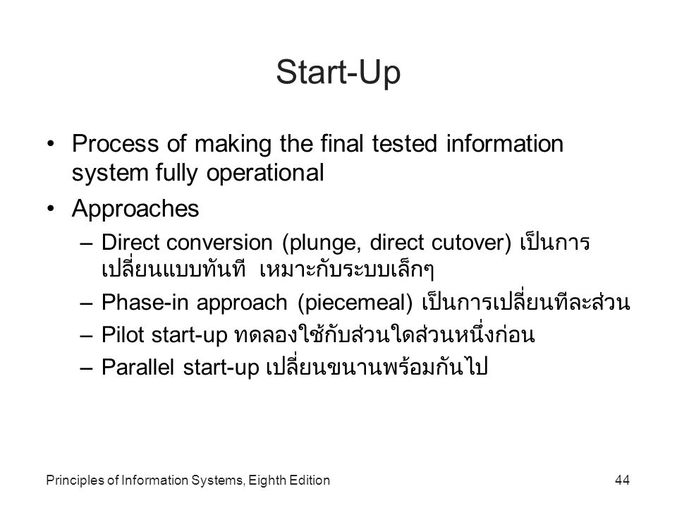 Start-Up Process of making the final tested information system fully operational. Approaches.