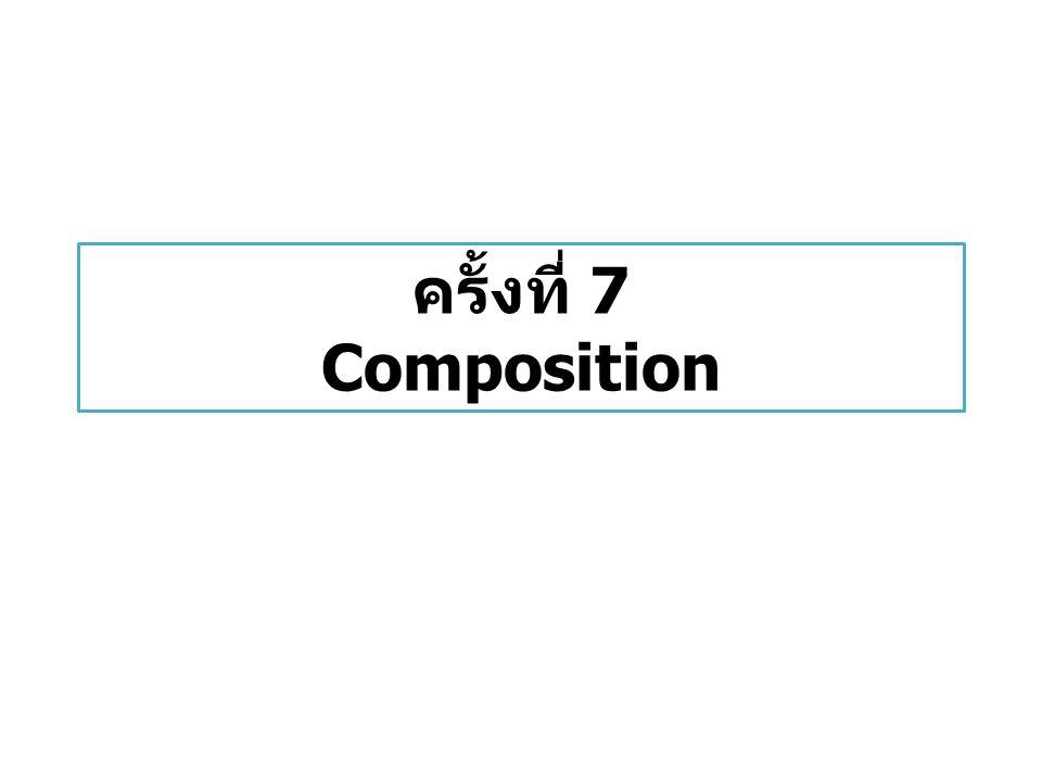 ครั้งที่ 7 Composition