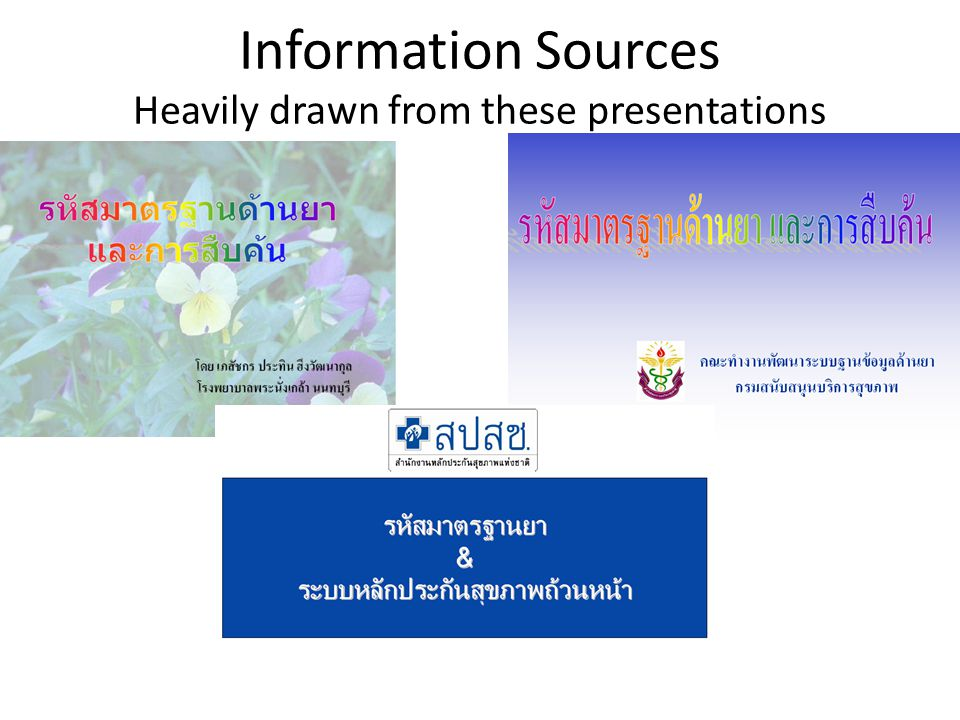 Information Sources Heavily drawn from these presentations