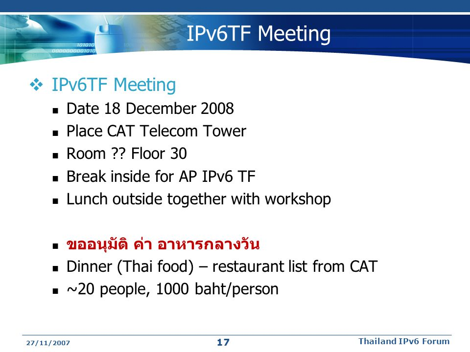 IPv6TF Meeting IPv6TF Meeting Date 18 December 2008