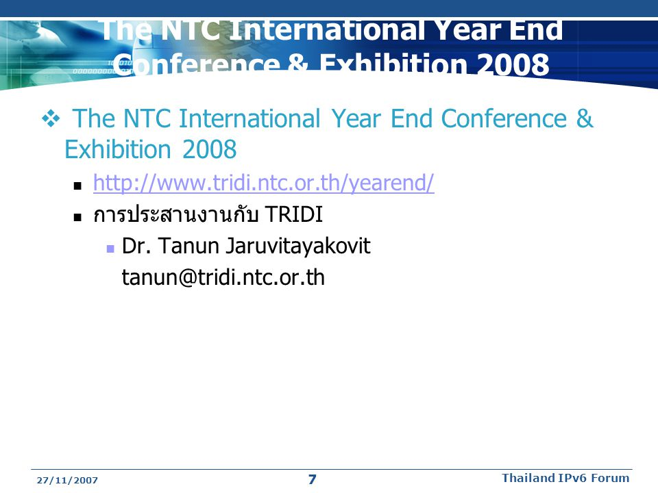 The NTC International Year End Conference & Exhibition 2008