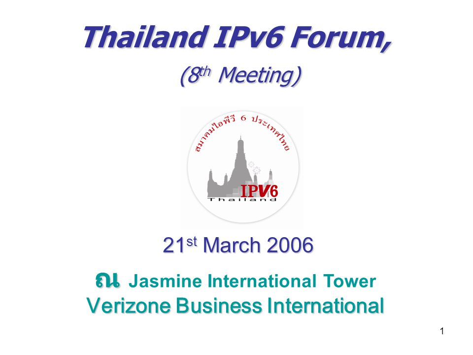Thailand IPv6 Forum, (8th Meeting)
