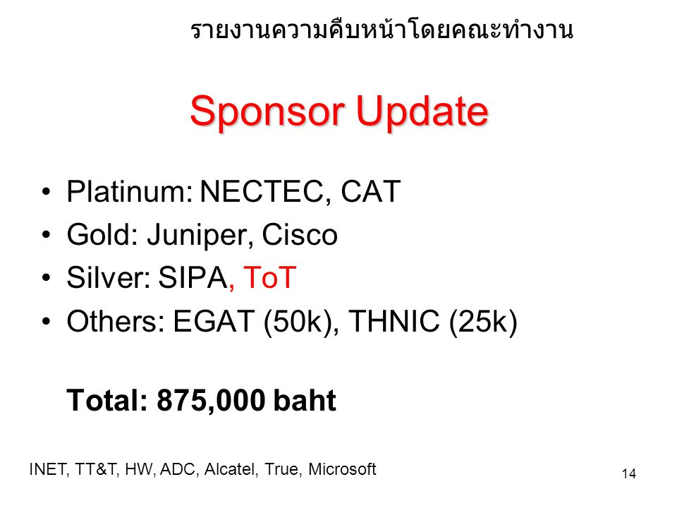 Sponsor Update Platinum: NECTEC, CAT Gold: Juniper, Cisco
