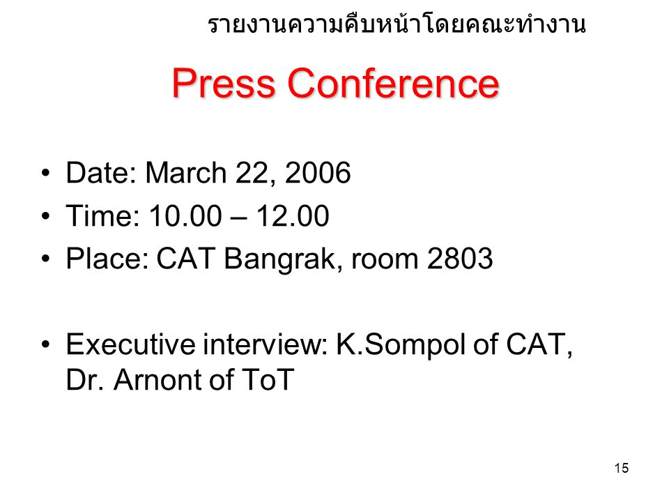 Press Conference Date: March 22, 2006 Time: 10.00 – 12.00
