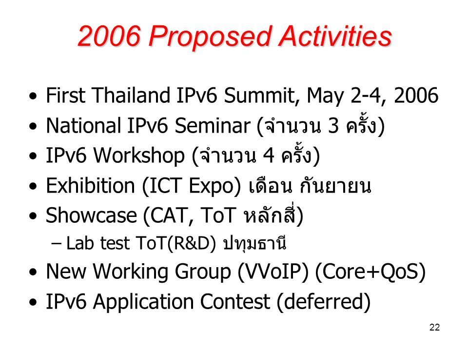 2006 Proposed Activities First Thailand IPv6 Summit, May 2-4, 2006