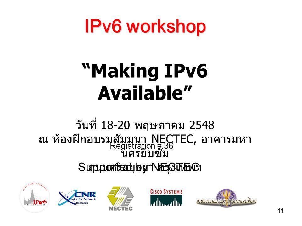 Making IPv6 Available วันที่ 18-20 พฤษภาคม 2548