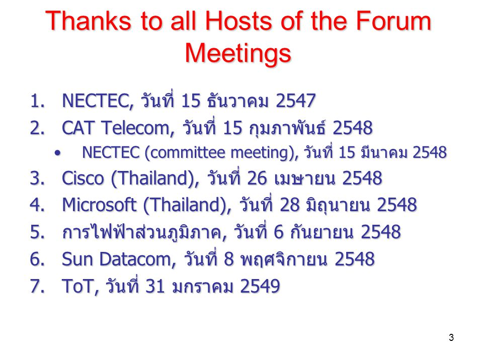 Thanks to all Hosts of the Forum Meetings