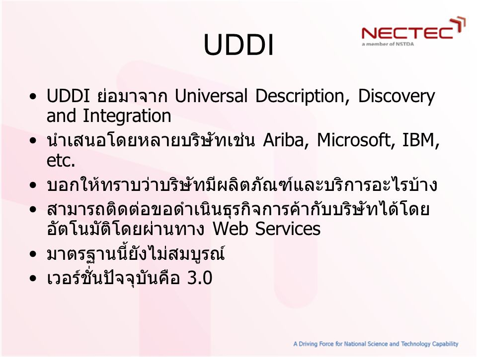 UDDI UDDI ย่อมาจาก Universal Description, Discovery and Integration