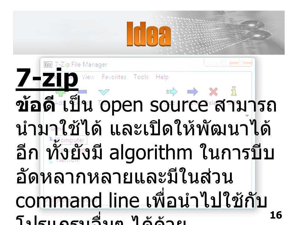 Idea 7-zip.