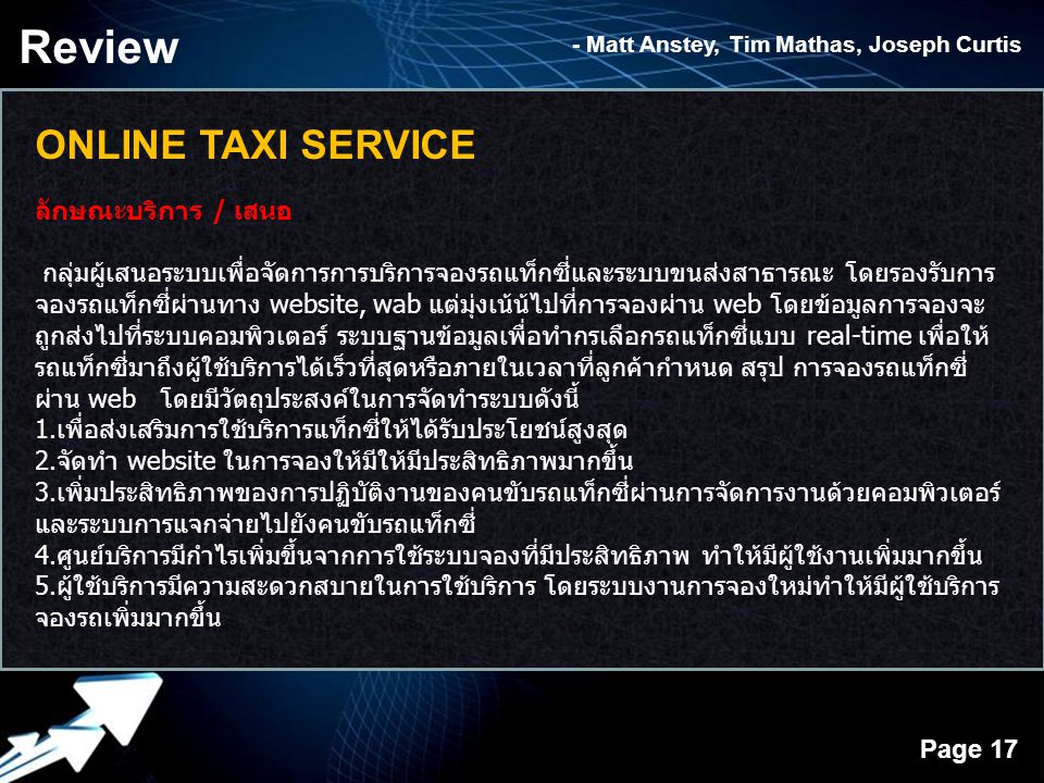 Review ONLINE TAXI SERVICE