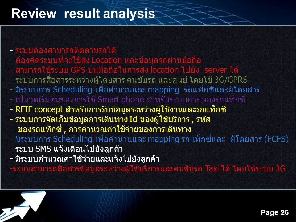 Review result analysis