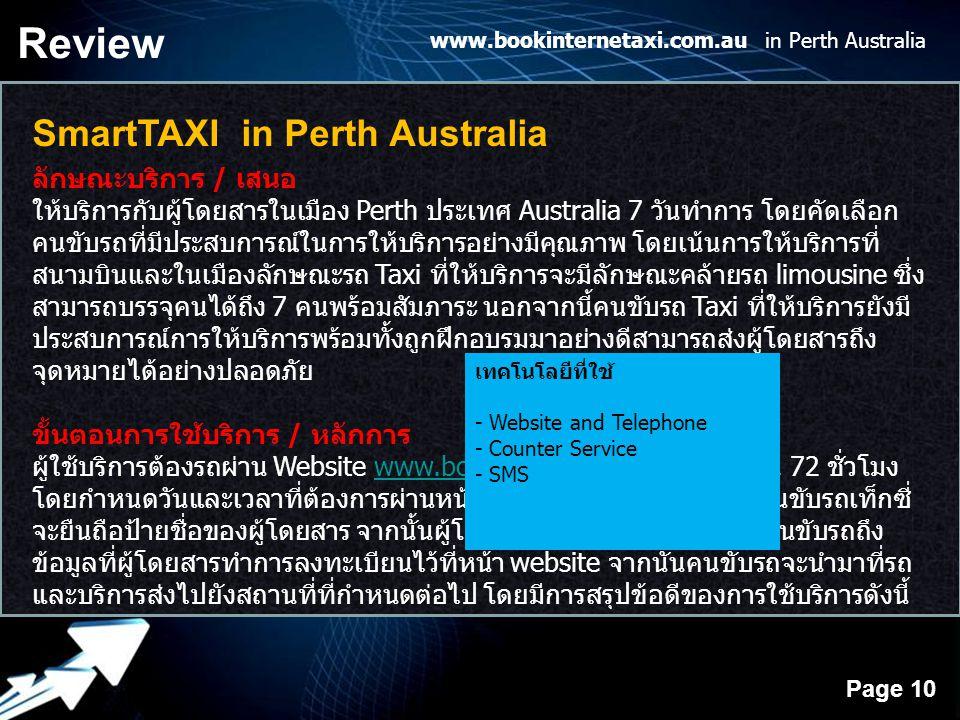 Review SmartTAXI in Perth Australia